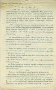 Návrh vládního nařízení (1923), jímž se zřizuje Československý státní archiv zemědělský.