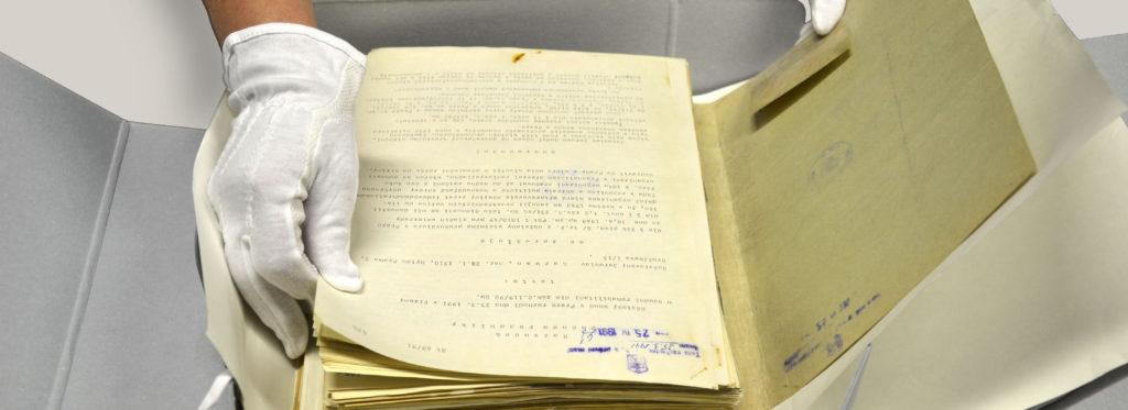 Vyhledávání archiválií