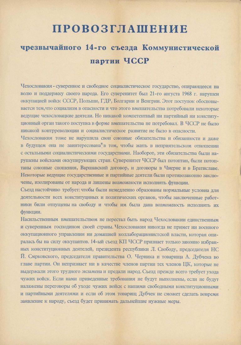 Materiály mimořádného XVI. sjezdu KSČ