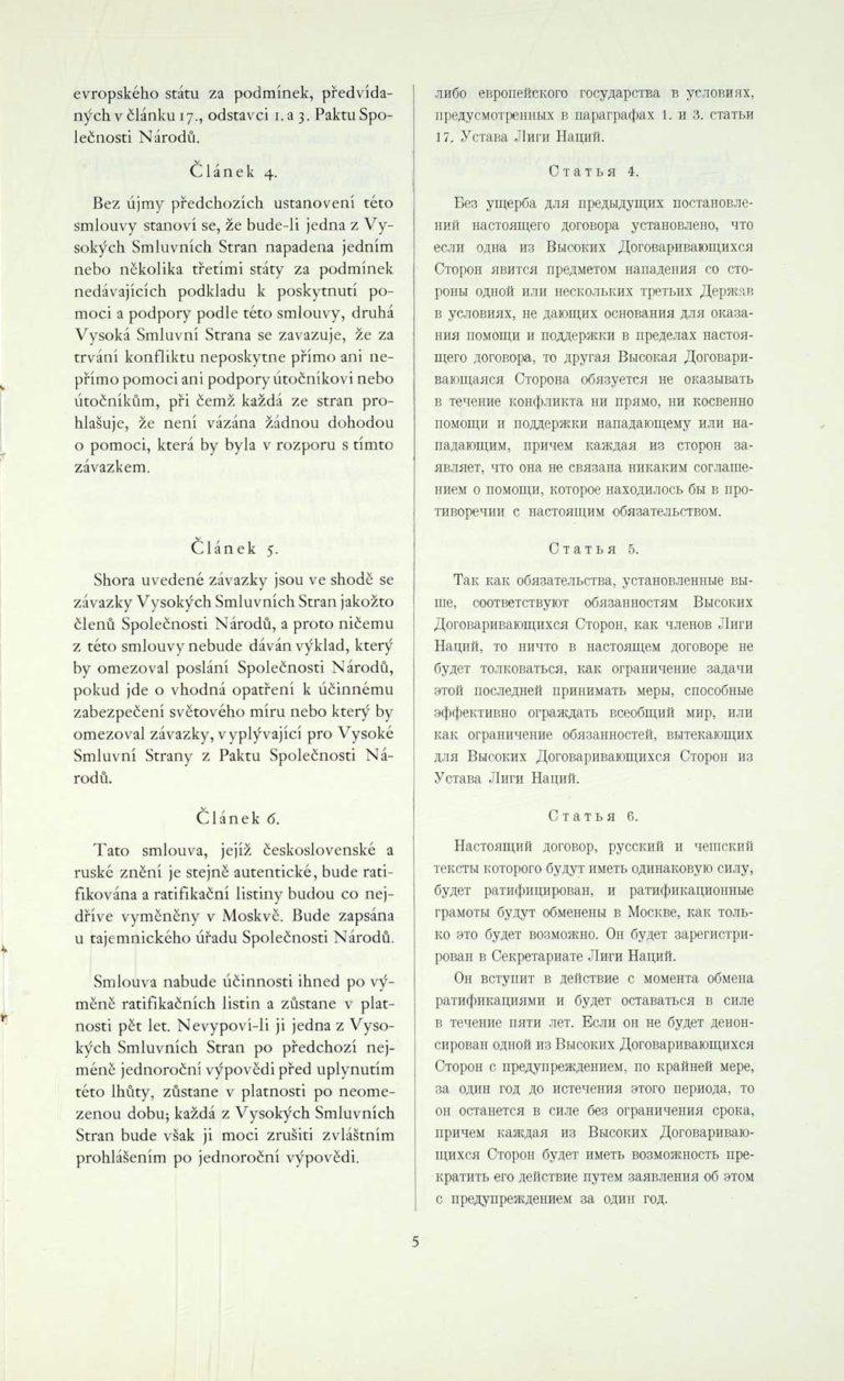 Ověřená kopie spojenecké smlouvy mezi ČSR aSSSR