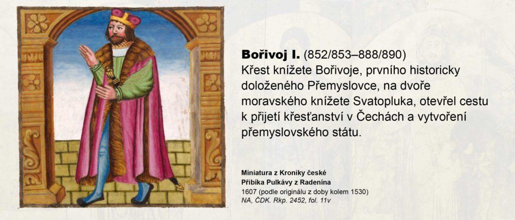 Bořivoj I.