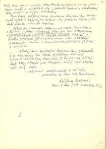 Dopis Generálnímu tajemníkovi OSN